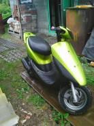 Honda Dio, 2005