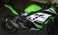 Kawasaki Ninja 300, 2015
