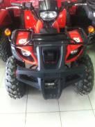 Armada ATV 200В-1, 2015