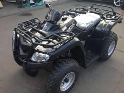 Armada ATV 200L, 2015