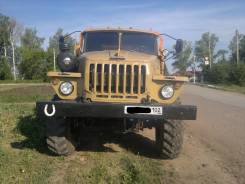 Урал 5557, 1996