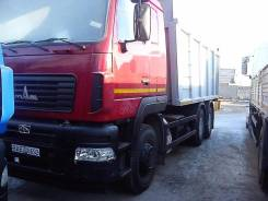 МАЗ 6501В9-8420-000, 2014