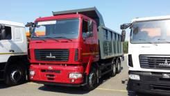МАЗ 6501В9-8420-000. Продается самосвал МАЗ-6501В9-8420-0000 новый 2015 год 20 м3 20 тонн, 11 120куб. см., 20 000кг., 6x4
