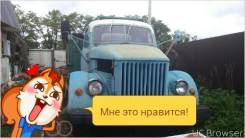 ГАЗ 51, 1970