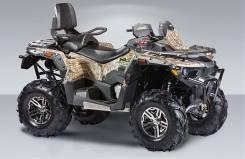 Stels ATV 800G Guepard Trophy дилер Юг-Моторс, 2020