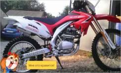 Motoland XR 250, 2014
