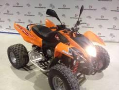 Adly ATV 500S, 2013