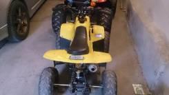 Armada ATV 50, 2014