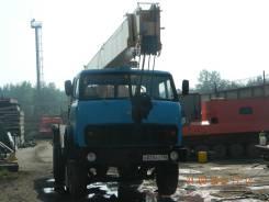 Ивановец КС-3577, 1999