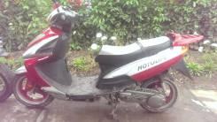 Motolife 150, 2011