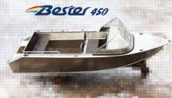 Алюминиевая моторная лодка Bester-450 капотная