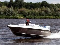 Комбинированная моторная лодка Bester-480 open