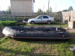Продам Лодку Командор KMD470 PRO
