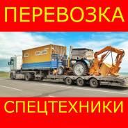 Перевозка спецтехники и негабарита по зимникам из Усть- Кута