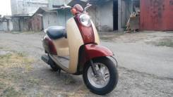 Honda Scoopy, 2005