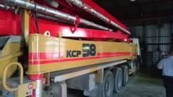 KCP-58 , 2013