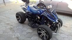 Armada ATV 250 D, 2012