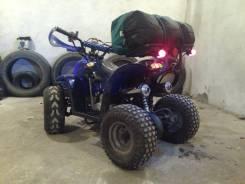 Armada ATV 110, 2014