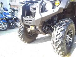 Stels ATV 600 Leopard , 2015