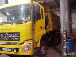 Dongfeng DFL3251A-930 6x4E-2, 2008