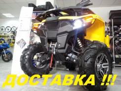 Stels ATV 800G Guepard Touring. исправен, есть псм\птс, без пробега