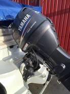 Продам Лодку Rib - 450
