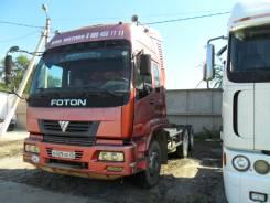 Foton 4x4, 2002