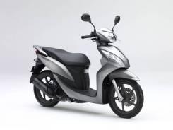 Honda Dio 110. 110куб. см., исправен, птс, без пробега
