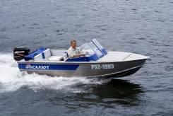 Моторная лодка «Салют-480» (в упаковке)