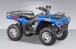 Stels ATV 400 , 2015