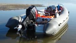 Лодка РИБ Буревестник