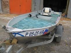 Продам Лодку моторную MirroCraft пр-во США