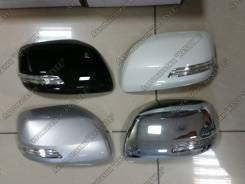 Корпуса зеркал Land cruiser 200 Крузер (Цвета: 202, 070, 1f7, хром)