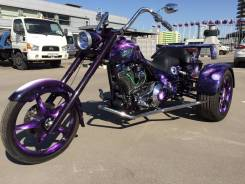 Harley-Davidson Tri Glide Ultra FLHTCUTG, 2016