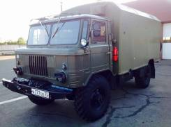 ГАЗ 66, 2015
