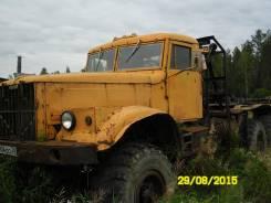 КрАЗ 255, 1990