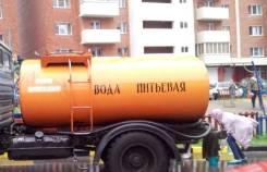 Доставка воды автоцистерной (водовозка). Доставка питьевой воды