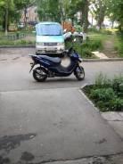 Suzuki Avenis 150, 2000