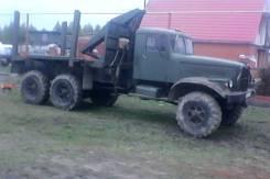 КрАЗ, 1968