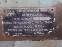 ТЗА, 1989