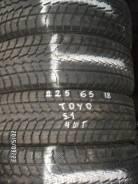 Toyo Tranpath S1, 225/65/18