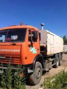 Коммаш КО-560