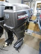 Лодочный мотор Tohatsu MFS 9.9 .   4такта