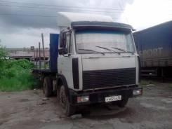 Продаю МАЗ 54329 с прицепом КЗАП 9370