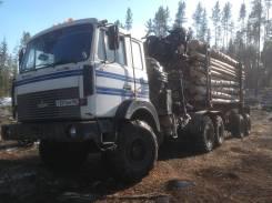 Продаётся грузовик Маз лесовоз
