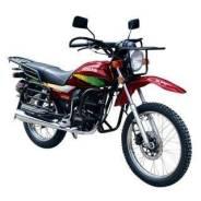 ABM Pegas 200, 2013