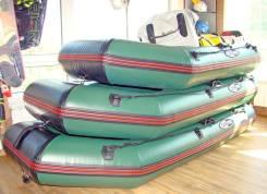 Резиновая лодка ПВХ Seapro