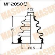 Пыльник привода Masuma MF2050 (21259)