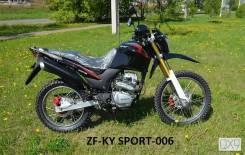 Ekonika Sport-006. 250куб. см., исправен, птс, без пробега