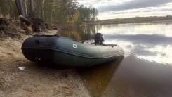 Лодка ПВХ Golfstrea 365 MS c водометом Suzuki DT30